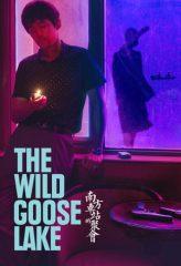 Nonton Film The Wild Goose Lake (2019) Sub Indo Download Movie Online DRAMA21 LK21 IDTUBE INDOXXI