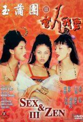 Nonton Film Sex and Zen III (1998) Subtitle Indonesia Streaming Online Download Terbaru di Indonesia-Movie21.Stream
