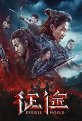 Nonton Film Double World (2019) Subtitle Indonesia Streaming Online Download Terbaru di Indonesia-Movie21.Stream