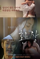 Nonton Film Fantasy (2014) Subtitle Indonesia Streaming Online Download Terbaru di Indonesia-Movie21.Stream