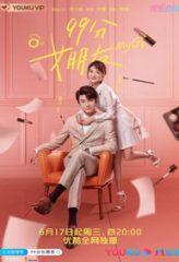 Nonton Film My Girl (2020) Subtitle Indonesia Streaming Online Download Terbaru di Indonesia-Movie21.Stream