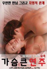 Nonton Film Bosomy Yeon joo (2020) Sub Indo Download Movie Online SHAREDUALIMA LK21 IDTUBE INDOXXI