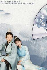 Nonton Film Legend of Yun Xi (2018) Sub Indo Download Movie Online DRAMA21 LK21 IDTUBE INDOXXI