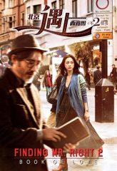 Nonton Film Finding Mr. Right 2 (2016) Sub Indo Download Movie Online DRAMA21 LK21 IDTUBE INDOXXI
