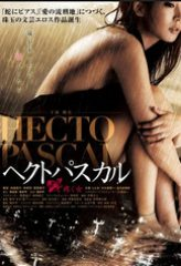 Nonton Film Hectopascal: Sensual Call Girl (2009) Subtitle Indonesia Streaming Online Download Terbaru di Indonesia-Movie21.Stream