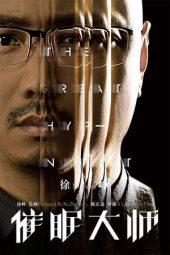 Nonton Film The Great Hypnotist (2014) Sub Indo Download Movie Online SHAREDUALIMA LK21 IDTUBE INDOXXI