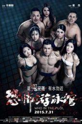 Nonton Film Who in the Pool (2015) Subtitle Indonesia Streaming Online Download Terbaru di Indonesia-Movie21.Stream