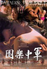 Nonton Film Paradise in Service (2014) Sub Indo Download Movie Online DRAMA21 LK21 IDTUBE INDOXXI