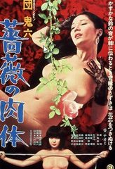 Nonton Film Skin of Roses (1978) Subtitle Indonesia Streaming Online Download Terbaru di Indonesia-Movie21.Stream