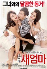 Nonton Film Stepmom (2016) Sub Indo Download Movie Online DRAMA21 LK21 IDTUBE INDOXXI