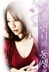 Nonton Film The Lover of My Husband (2011) Sub Indo Download Movie Online DRAMA21 LK21 IDTUBE INDOXXI