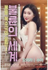 Nonton Film The World of Adultery (2020) Sub Indo Download Movie Online SHAREDUALIMA LK21 IDTUBE INDOXXI