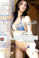 Nonton Film Giving V Maria Ozawa (2010) Subtitle Indonesia Streaming Online Download Terbaru di Indonesia-Movie21.Stream