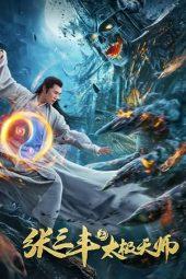 Nonton Film Apolar Battlefield (2020) Sub Indo Download Movie Online DRAMA21 LK21 IDTUBE INDOXXI