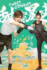 Nonton Film Sweet Combat (2018) Sub Indo Download Movie Online DRAMA21 LK21 IDTUBE INDOXXI