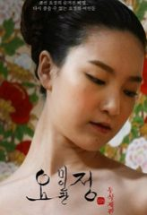 Nonton Film Fairy Beauty Shop (2017) Sub Indo Download Movie Online DRAMA21 LK21 IDTUBE INDOXXI
