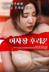 Nonton Film Female Boss Hooker (2020) Subtitle Indonesia Streaming Online Download Terbaru di Indonesia-Movie21.Stream