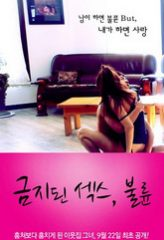 Nonton Film Forbidden Sex Adultery (2011) Sub Indo Download Movie Online DRAMA21 LK21 IDTUBE INDOXXI
