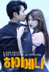 Nonton Film Hyena (2020) Subtitle Indonesia Streaming Online Download Terbaru di Indonesia-Movie21.Stream