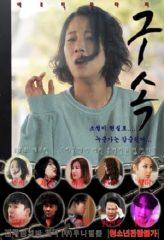Nonton Film Imprisonment (2020) Subtitle Indonesia Streaming Online Download Terbaru di Indonesia-Movie21.Stream