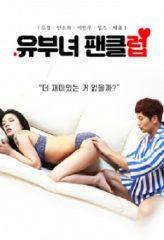 Nonton Film Married Woman Fan Club (2020) Sub Indo Download Movie Online SHAREDUALIMA LK21 IDTUBE INDOXXI