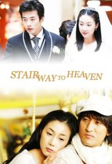 Nonton Film Stairway to Heaven (2003) Sub Indo Download Movie Online SHAREDUALIMA LK21 IDTUBE INDOXXI