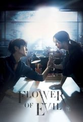Nonton Film Flower of Evil (2020) Sub Indo Download Movie Online DRAMA21 LK21 IDTUBE INDOXXI