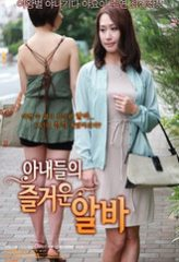 Nonton Film Part Time Of Secret Honey (2011) Subtitle Indonesia Streaming Online Download Terbaru di Indonesia-Movie21.Stream
