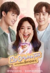 Nonton Film My Bubble Tea (2020) Sub Indo Download Movie Online DRAMA21 LK21 IDTUBE INDOXXI