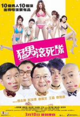 Nonton Film Men Suddenly in Love (2011) Subtitle Indonesia Streaming Online Download Terbaru di Indonesia-Movie21.Stream