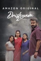 Nonton Film Drishyam 2 (2021) Sub Indo Download Movie Online DRAMA21 LK21 IDTUBE INDOXXI
