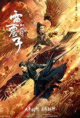 Nonton Film Leizhenzi: The Origin of the Gods (2021) Sub Indo Download Movie Online DRAMA21 LK21 IDTUBE INDOXXI