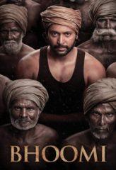 Nonton Film Bhoomi (2021) Sub Indo Download Movie Online DRAMA21 LK21 IDTUBE INDOXXI