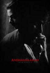 Nonton Film Andhaghaaram (2020) Sub Indo Download Movie Online DRAMA21 LK21 IDTUBE INDOXXI