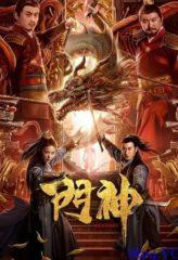 Nonton Film Door Guardians (2020) Sub Indo Download Movie Online DRAMA21 LK21 IDTUBE INDOXXI