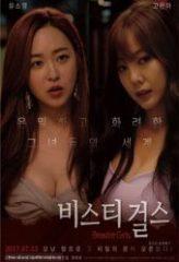 Nonton Film Beastie Girls (2017) Sub Indo Download Movie Online DRAMA21 LK21 IDTUBE INDOXXI