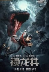 Nonton Film The Dragon Hunting Well (2020) Sub Indo Download Movie Online SHAREDUALIMA LK21 IDTUBE INDOXXI