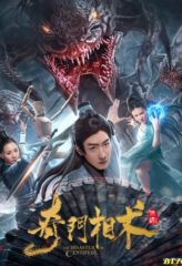 Nonton Film The Disaster of Centipede (2020) Sub Indo Download Movie Online DRAMA21 LK21 IDTUBE INDOXXI