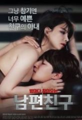Nonton Film Husband Friend (2021) Sub Indo Download Movie Online DRAMA21 LK21 IDTUBE INDOXXI