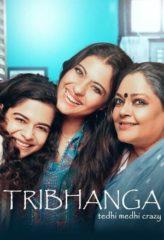 Nonton Film Tribhanga (2021) Sub Indo Download Movie Online DRAMA21 LK21 IDTUBE INDOXXI