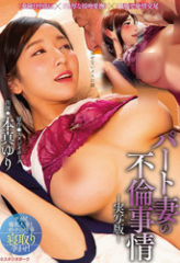 Nonton Film [MIMK-087] Part Time Worker Wife's Lusty Affair ~ Live Action Version ~ Cuckholding Pregnancy Fetish With A Big Titty Big Ass Wife! Yuri Honma Sub Indo Download Movie Online DRAMA21 LK21 IDTUBE INDOXXI