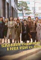 Nonton Film Samjin Company English Class (2020) Sub Indo Download Movie Online SHAREDUALIMA LK21 IDTUBE INDOXXI