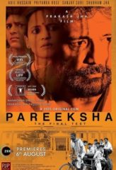 Nonton Film Pareeksha (2020) Sub Indo Download Movie Online SHAREDUALIMA LK21 IDTUBE INDOXXI