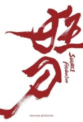 Nonton Film The Mad Sword (2021) Sub Indo Download Movie Online DRAMA21 LK21 IDTUBE INDOXXI