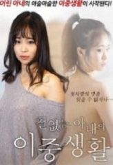 Nonton Film A Lusty Wife's Double Life (2017) Sub Indo Download Movie Online DRAMA21 LK21 IDTUBE INDOXXI