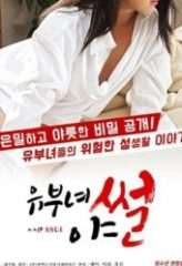 Nonton Film Lusty Tales of Married Women (2017) Sub Indo Download Movie Online DRAMA21 LK21 IDTUBE INDOXXI
