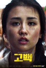 Nonton Film Go Back (2021) Sub Indo Download Movie Online DRAMA21 LK21 IDTUBE INDOXXI