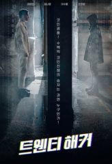 Nonton Film Twenty Hacker (2021) Sub Indo Download Movie Online DRAMA21 LK21 IDTUBE INDOXXI