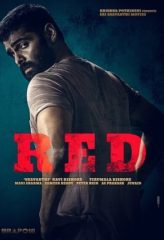 Nonton Film Red (2021) Sub Indo Download Movie Online DRAMA21 LK21 IDTUBE INDOXXI