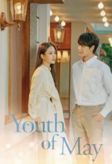Nonton Film Youth of May (2021) Sub Indo Download Movie Online DRAMA21 LK21 IDTUBE INDOXXI